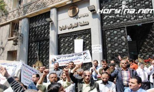 صوره تفاصيل مسابقة مصلحة الضرائب المصرية العقارية