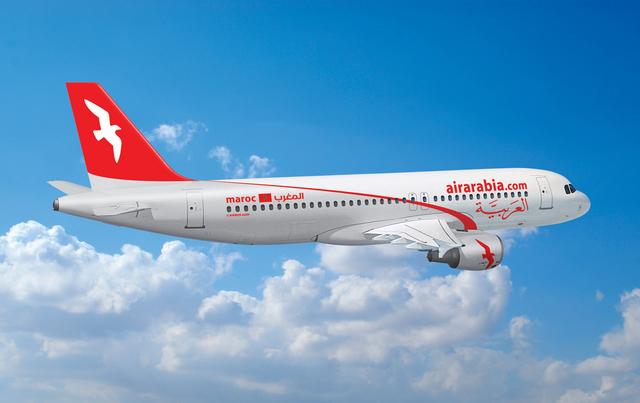 صور معلومات عن طيران العربية