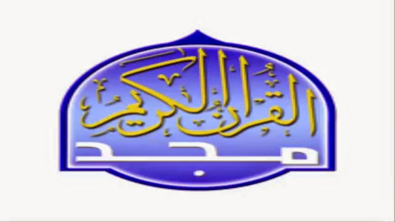 بالصور تردد قناة الشيخ احمد بن على العجمى 20160713 1784