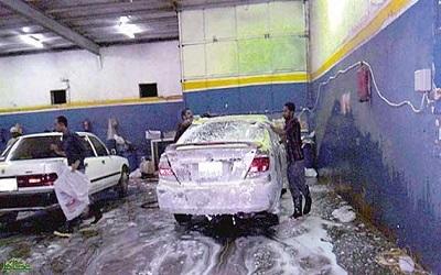 صور دراسة جدوي لمشروع مغسله سيارات