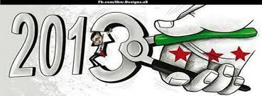Image result for كفرات فيس بوك عن سوريا صور فيس بوك عن سوريا