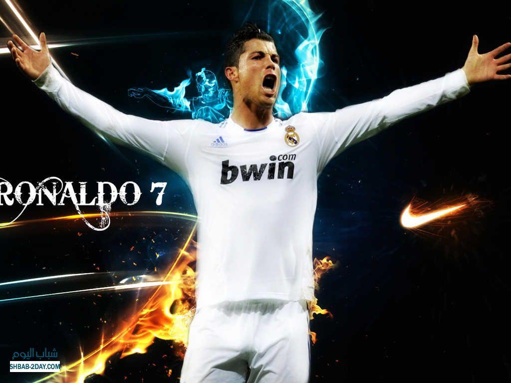 صوره صور اللاعب رونالدو جميلة