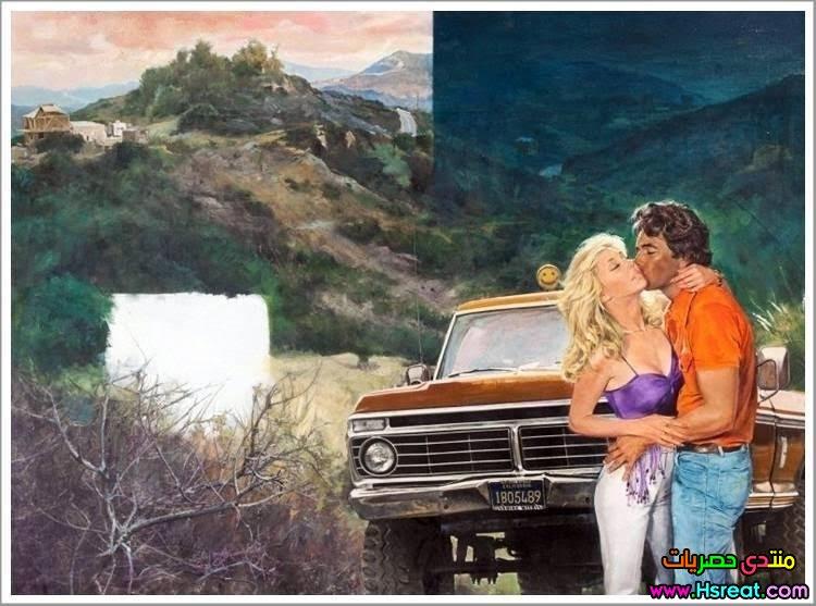 لوحة رومانسية رائعة قبلة امام السيارة.jpg