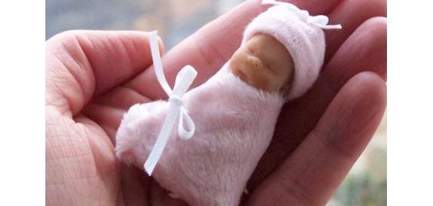 حكم اسقاط الجنين