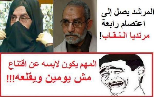 بالصور صور مضحكة عن مرسي 20160713 649
