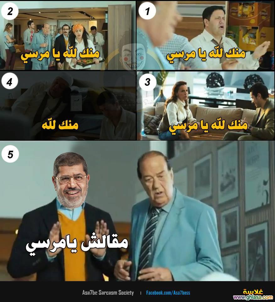 بالصور صور مضحكة عن مرسي 20160713 650