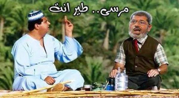 بالصور صور مضحكة عن مرسي 20160713 651