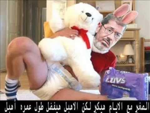 بالصور صور مضحكة عن مرسي 20160713 652