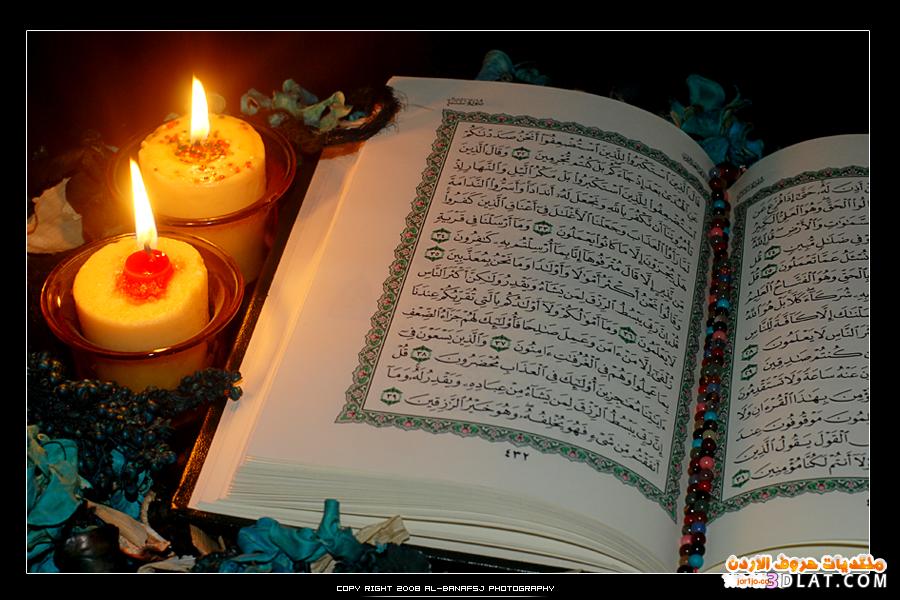 صور دينيه جميلة  خلفيات اسلامية  جديدة  136162659515.png