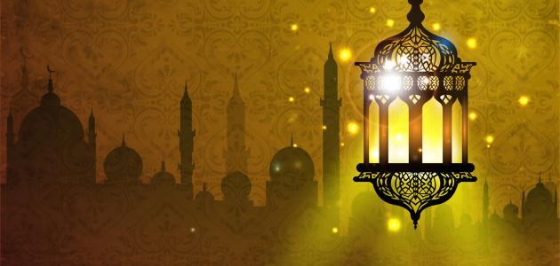 بالصور ما اجمل هذا الشعر عن رمضان 20160713 703