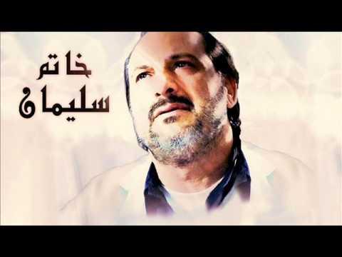 بالصور مسلسل خاتم سليمان الحلقة الاخيرة 20160713 761