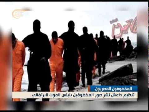 صوره اخر اخبار المختطفين في ليبيا