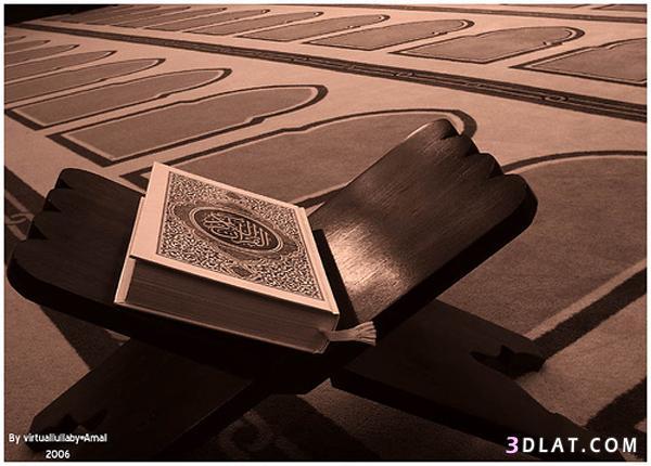 صور دينيه جميلة  خلفيات اسلامية  جديدة  13616265949.jpg