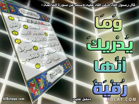 صور دينيه جميلة  خلفيات اسلامية  جديدة  136162659618.jpg