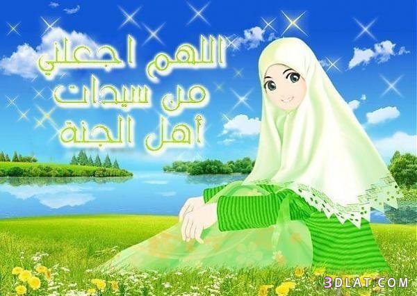 صور دينيه جميلة  خلفيات اسلامية  جديدة  136162659616.jpeg