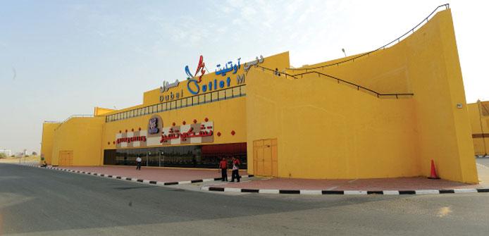 بالصور دبي اوتلت مول للتسوق 20160714 16