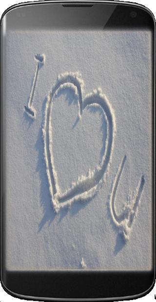 بالصور كيف تكتب اسمك بالثلج 20160714 177