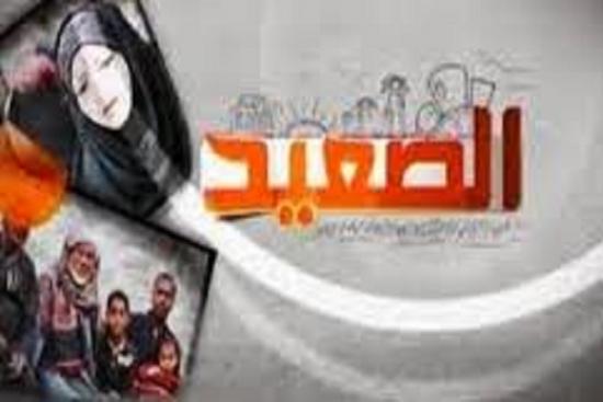 https://www.altkia.com/wp-content/uploads/2015/04/Al-Saeed-TV-550x367.png