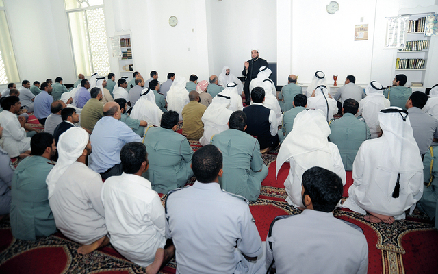 بالصور محاضرات دينية مفيدة لكل مسلم 20160714 2470
