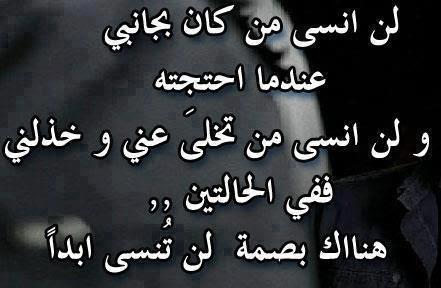 بالصور كلمات صعبه النطق 2019 20160714 2553