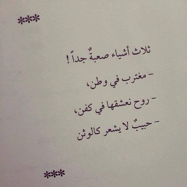 بالصور كلمات صعبه النطق 2019 20160714 2554