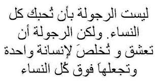 Image result for صور عزة النفس