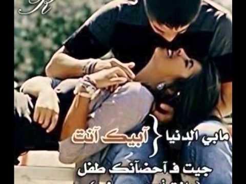 بالصور كلمات شلونك حبيبي رومانسية 20160714 3153