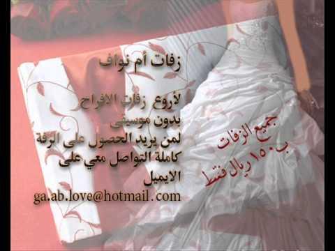 صورة كلمات اغنية طفلتي احلى العرايس , فرح البنت جنة