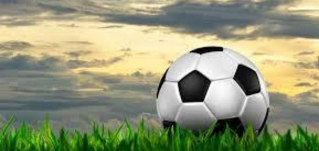 صوره تقرير عن كرة القدم مع الصور