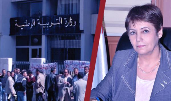 بالصور موقع وزارة التربية الوطنية الجزائرية 20160715 130