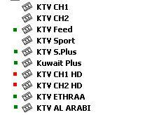 بالصور تردد قناة العربي الكويتية على النايل سات 20160715 1989