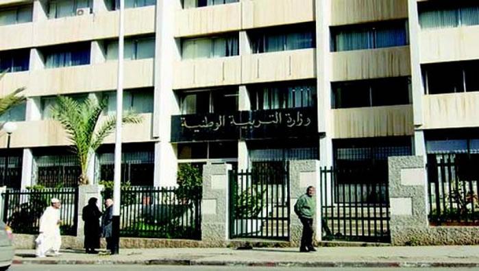 بالصور موقع وزارة التربية الوطنية الجزائرية 20160715 2112