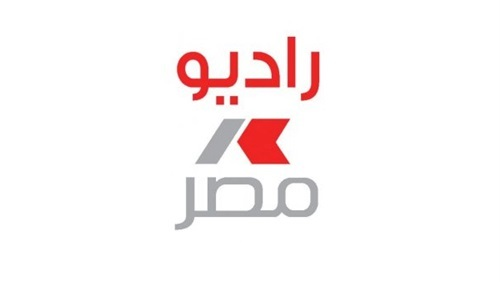 صورة اذاعة البرنامج العام من القاهرة بث مباشر , اسمع واستمتع