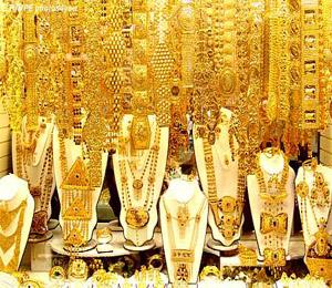 بالصور تفسير الذهب في المنام 20160715 351