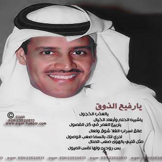 بالصور خالد عبد الرحمن كلمات الاغاني فى الالبومات 20160715 514