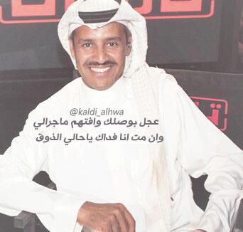 بالصور خالد عبد الرحمن كلمات الاغاني فى الالبومات 20160715 515