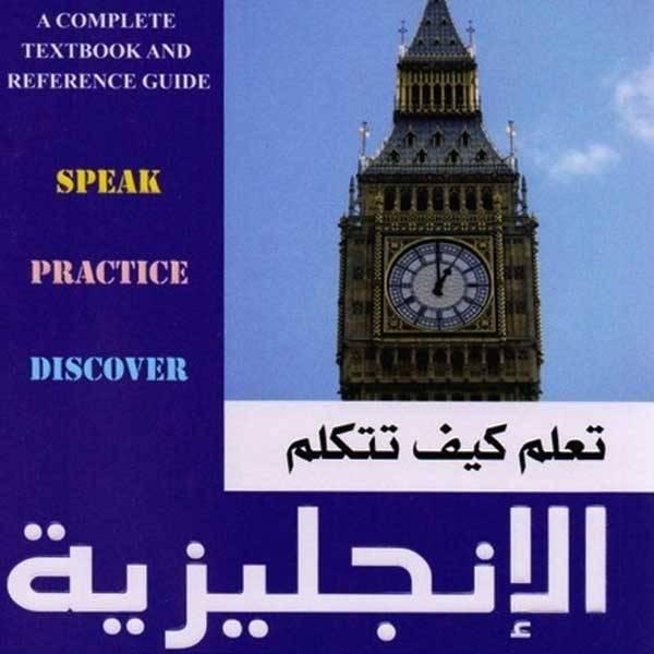 http://files.books.elebda3.net/download-pdf-ebooks.org-03041546Lp3E2.jpg