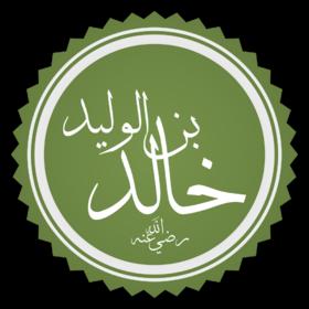 https://upload.wikimedia.org/wikipedia/commons/thumb/e/ed/Khalid_Bin_Al-Walid1.png/280px-Khalid_Bin_Al-Walid1.png