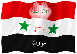 بالصور صور خلفيات لعلم سوريا المتحرك 20160715 607