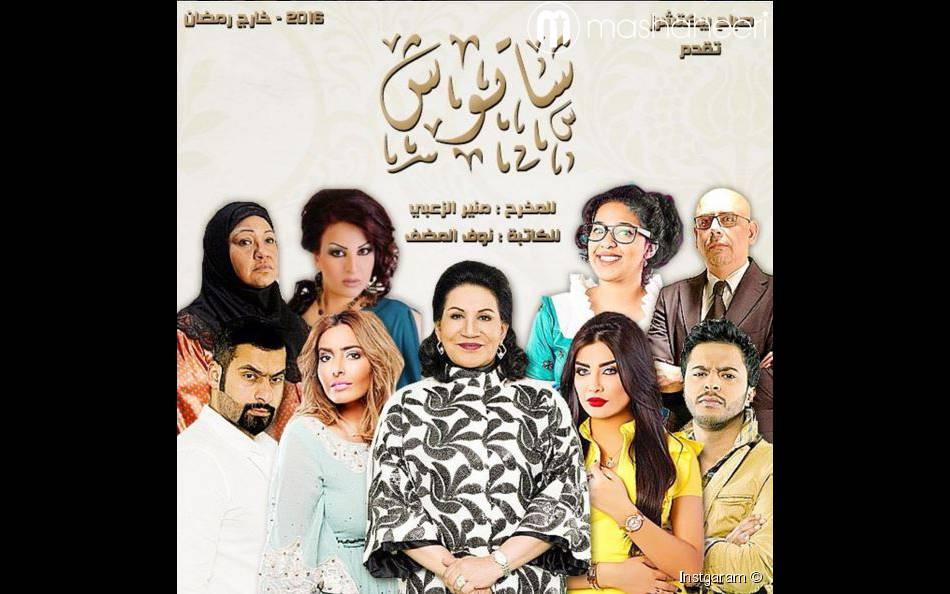 مسلسلات رمضان 2021 الكويتيه اجمل بنات