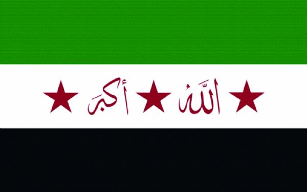 بالصور صور خلفيات لعلم سوريا المتحرك