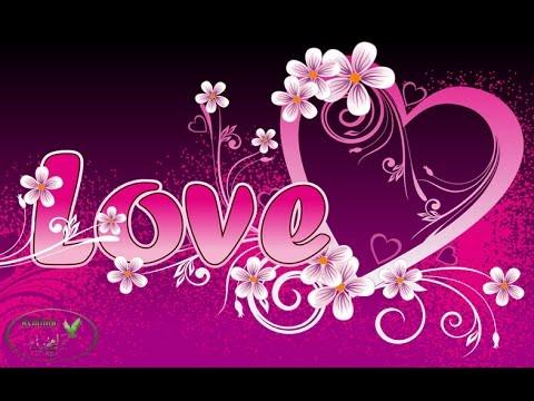 صورة اشعار قصيرة عن الحب والعشق , خواطر رومانسية وكلمات تخبل لكل الاحباب