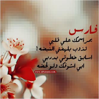 بالصور اسم ولد مكتوب مزخرف 20160716 132