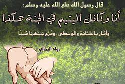 بالصور قصص الرسول علية الصلاة و السلام 20160716 1326