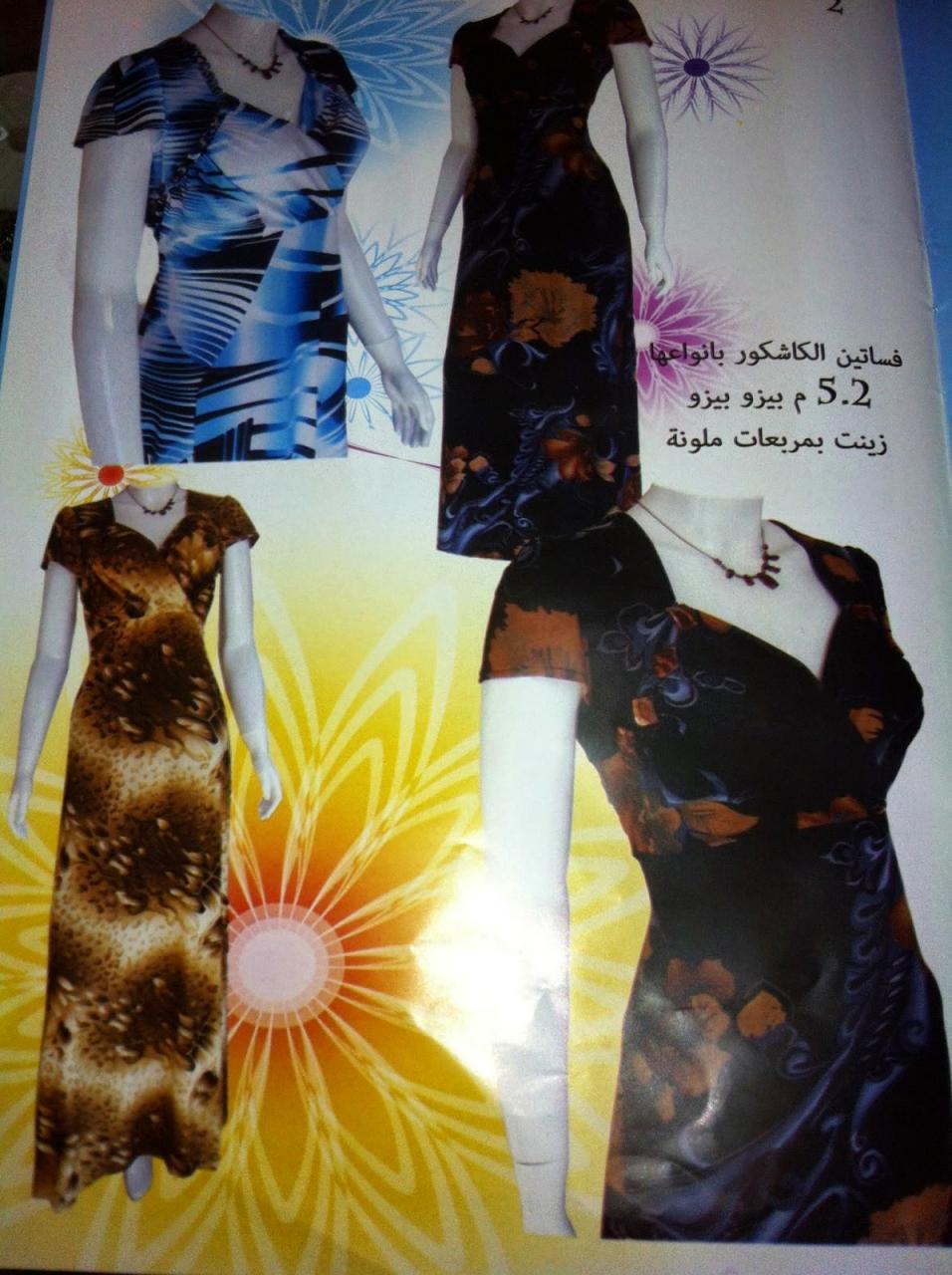 بالصور قنادر العيد 2019 خطوبة وسهرات 20160716 1373