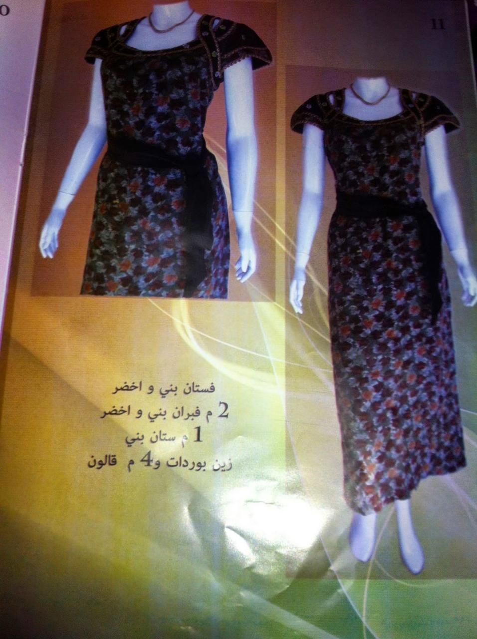 بالصور قنادر العيد 2019 خطوبة وسهرات 20160716 1382