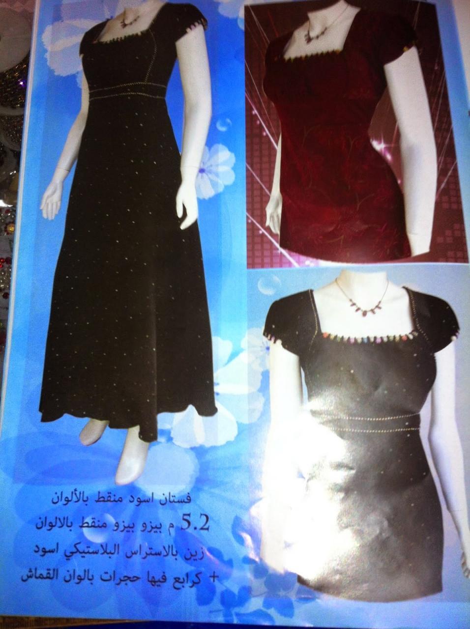 بالصور قنادر العيد 2019 خطوبة وسهرات 20160716 1383