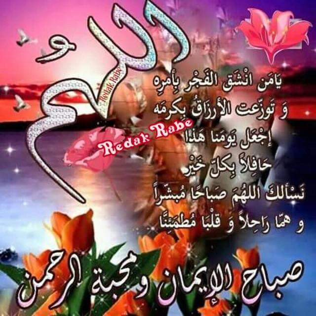 بالصور صور بطاقات اسلامية متحركة جميلة 20160716 1405