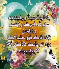 بالصور صور بطاقات اسلامية متحركة جميلة 20160716 1406