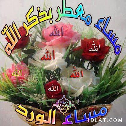 بالصور صور بطاقات اسلامية متحركة جميلة 20160716 1407